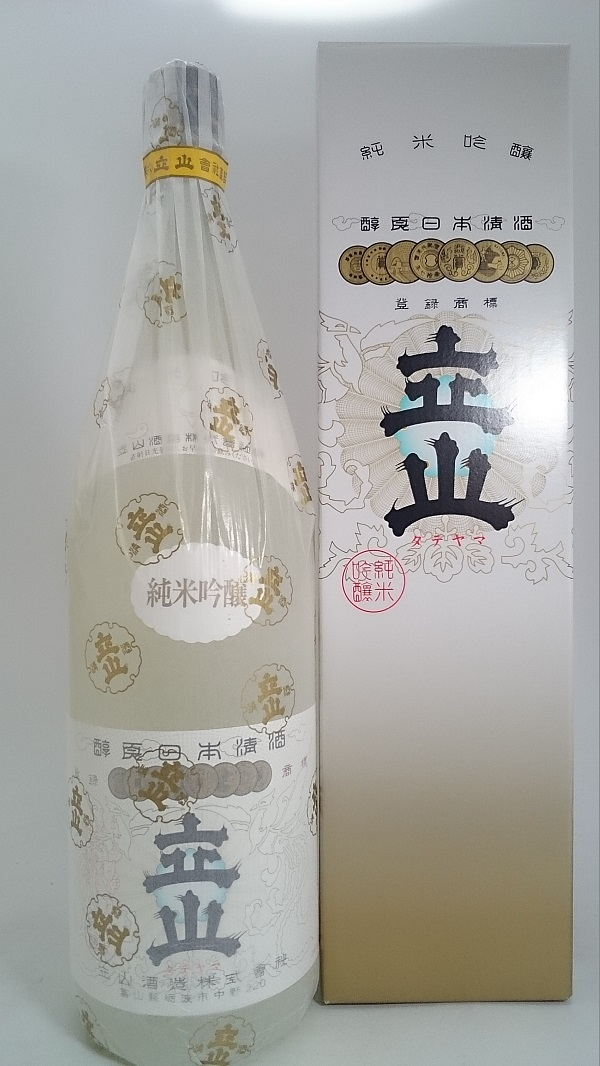 立山 純米吟醸 1.8L
