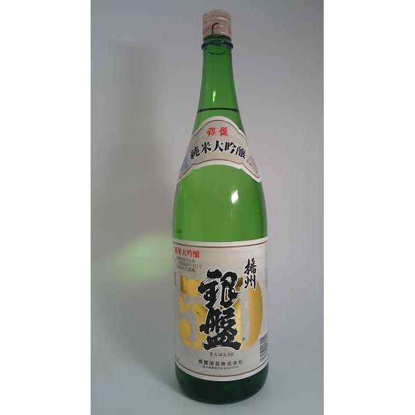 銀盤 純米大吟醸 播州50 1.8L