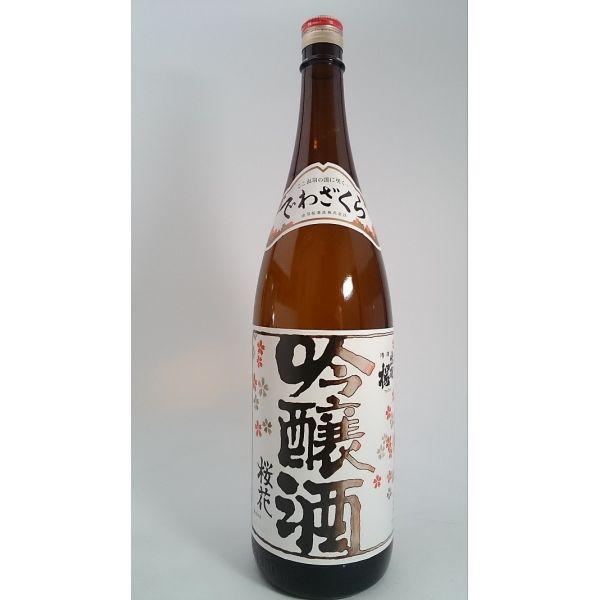 出羽桜 吟醸桜花 火入 1.8L